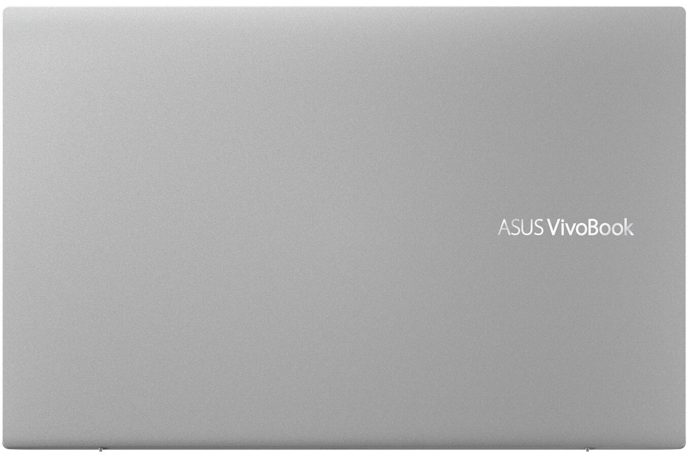 Ordinateur portable Asus Vivobook S532FA-BQ021T Argent - ScreenPad 2.0, SSD 1 To - photo 7