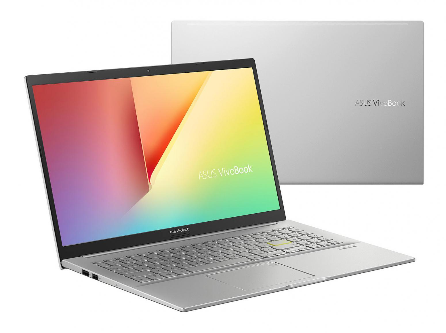 Image du PC portable Asus VivoBook S15 S533UA Argent