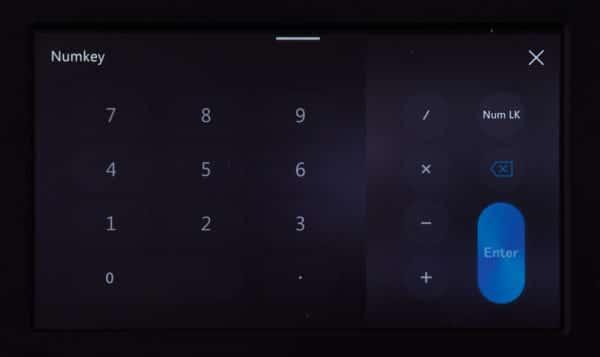 Le ScreenPad, un pavé numérique original