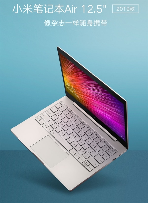 "Xiaomi Notebook Air 12.5"" 2019, nouvel Ultrabook 1.07 Kg et 12.9mm"