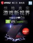 MSI GL63 GTX 1650 i7-9 i5-9