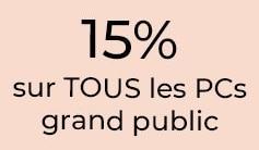 "<span class=""tagtitre"">Bon Plan - </span>remise 20% sur PC portables gamer Omen (15% grand public)"