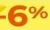 """<span class=""""tagtitre"""">Bon Plan - </span>jusqu'à 6% de remise chez GrosBill, y compris PC portables"""