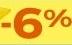 """<span class=""""tagtitre"""">Bon Plan - </span>3% à 6% de remise chez GrosBill (dont PC portables)"""