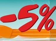 """<span class=""""tagtitre"""">Bon Plan - </span>5% de remise chez Top Achat, dont PC portables"""