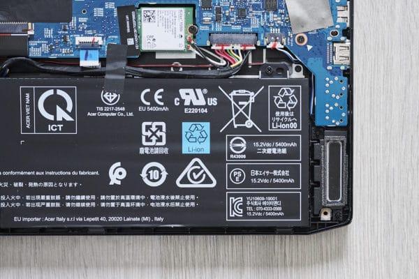 Test Acer Predator Triton 500 PT515-51 Batterie