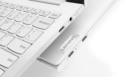 "Lenovo Yoga Slim 7i Carbon, nouvel Ultrabook 13"" QHD Tiger Lake 1Kg blanc se dévoile"
