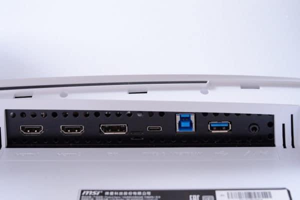 Test MSI Prestige PS341WU - Ports