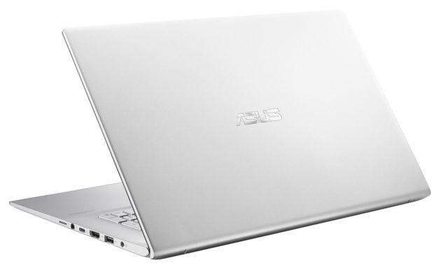 """Asus VivoBook S17 S712JA-AU102T, Ultrabook 17"""" argent polyvalent rapide fin et léger avec gros stockage 1.2 To (1141€)"""