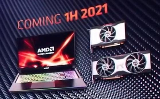 """<span class=""""tagtitre"""">AMD - </span>les futures cartes graphiques mobiles Radeon RX 6000 pour PC portables ce trimestre"""