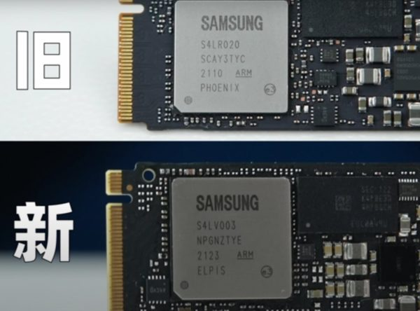 SSD modifications sans le dire des specifications Samsung 970 Evo Plus 1 To