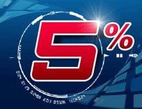 """<span class=""""tagtitre"""">Bon Plan - </span>5% de remise immédiate sur le stockage chez Rue du Commerce"""